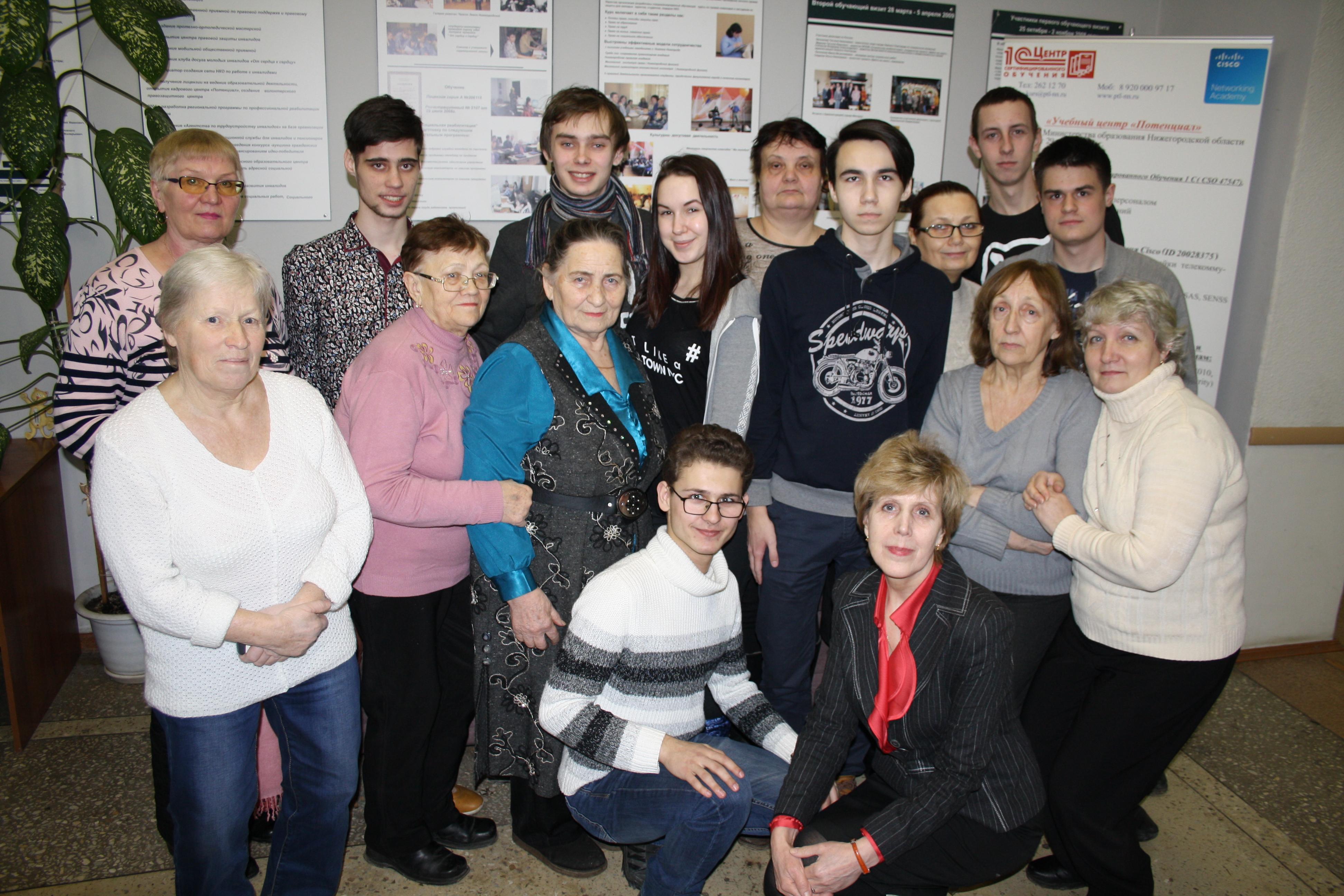 встреча руководителя НРООИ «Социальная реабилитация» со студентами Нижегородского автомеханического техникума