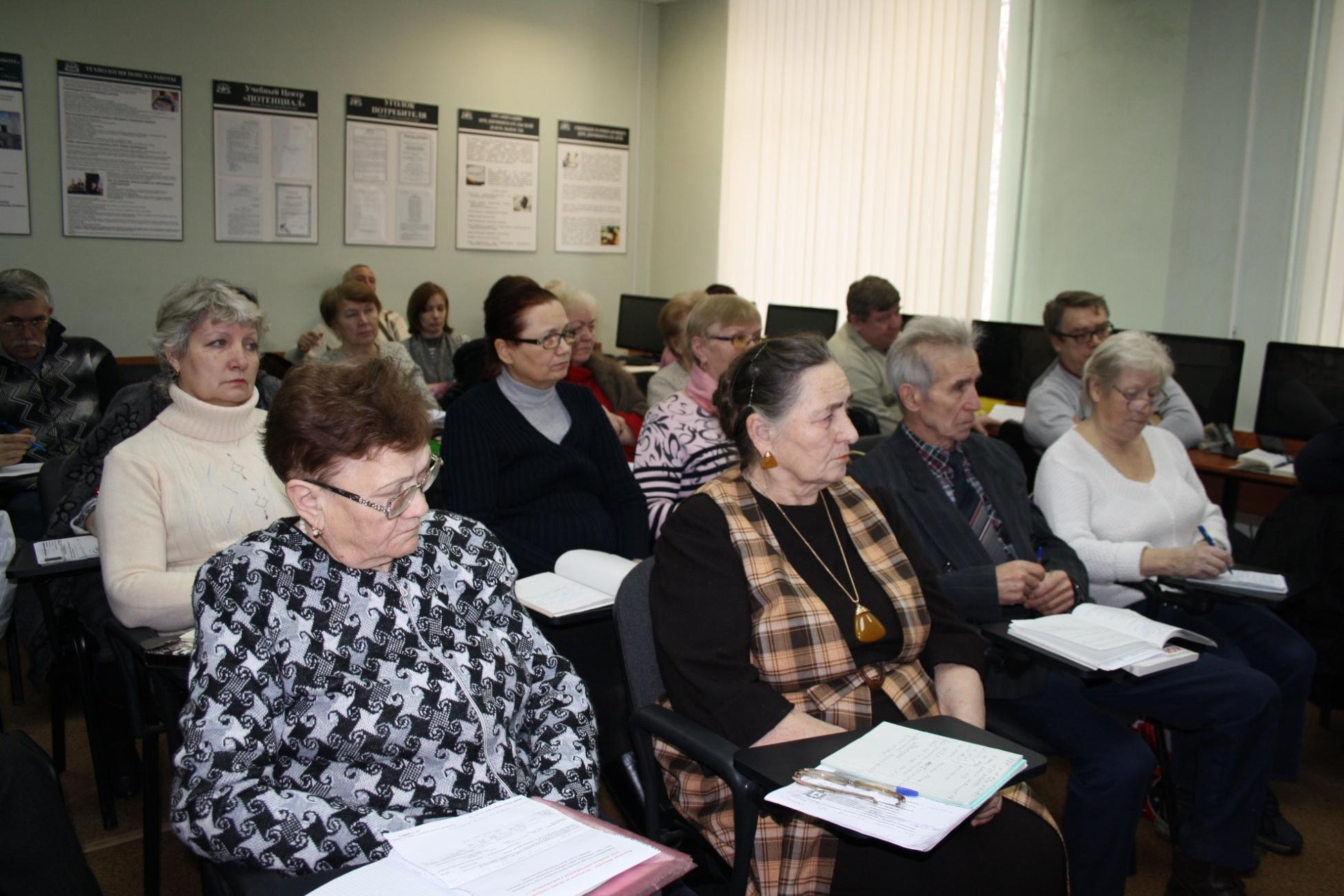 прошел очередной курс лекций повышения финансово-юридической грамотности участников программы «Статус: Онлайн»