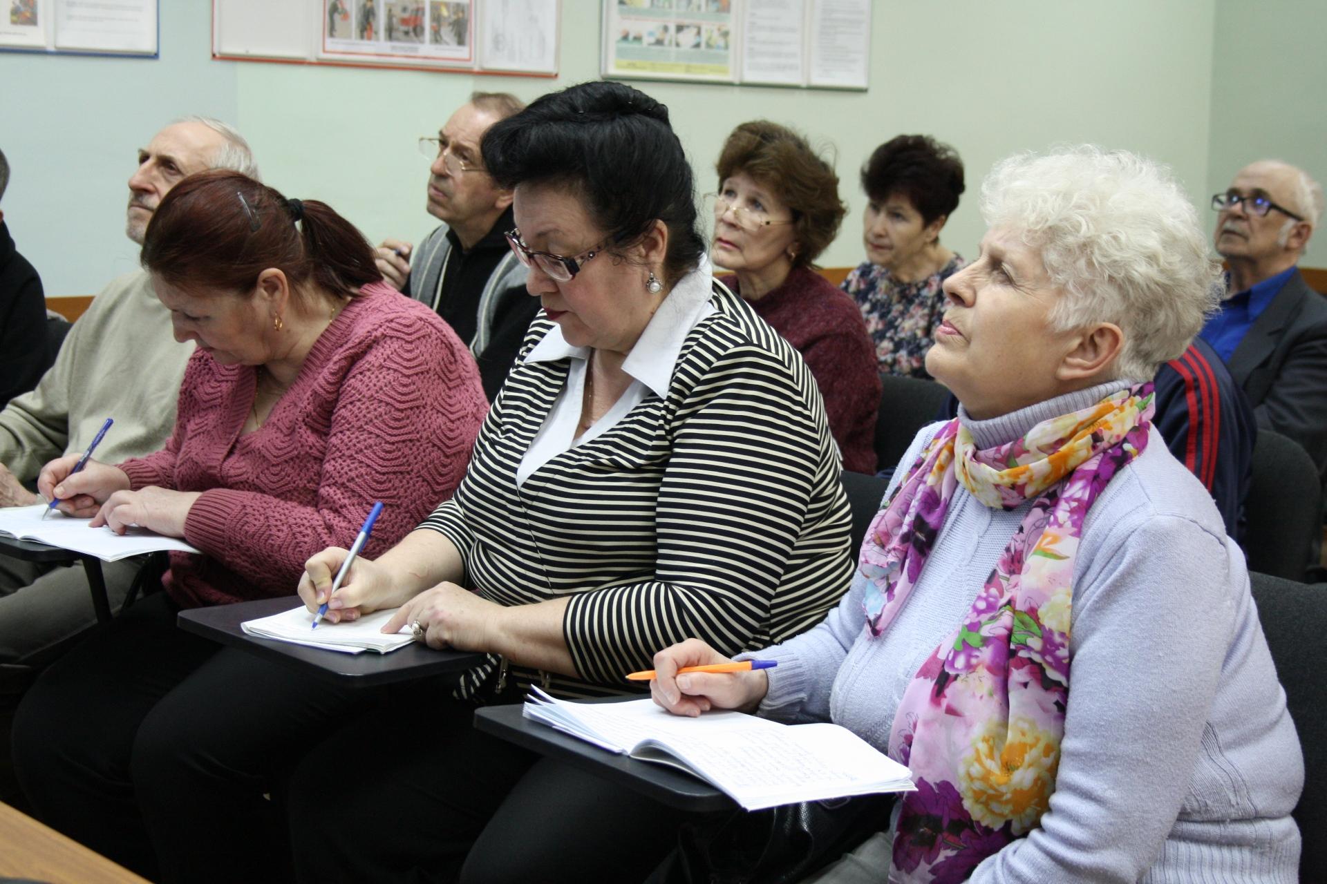 Бесплатные курсы для людей предпенсионного возраста как рассчитать свою будущую пенсию для ип