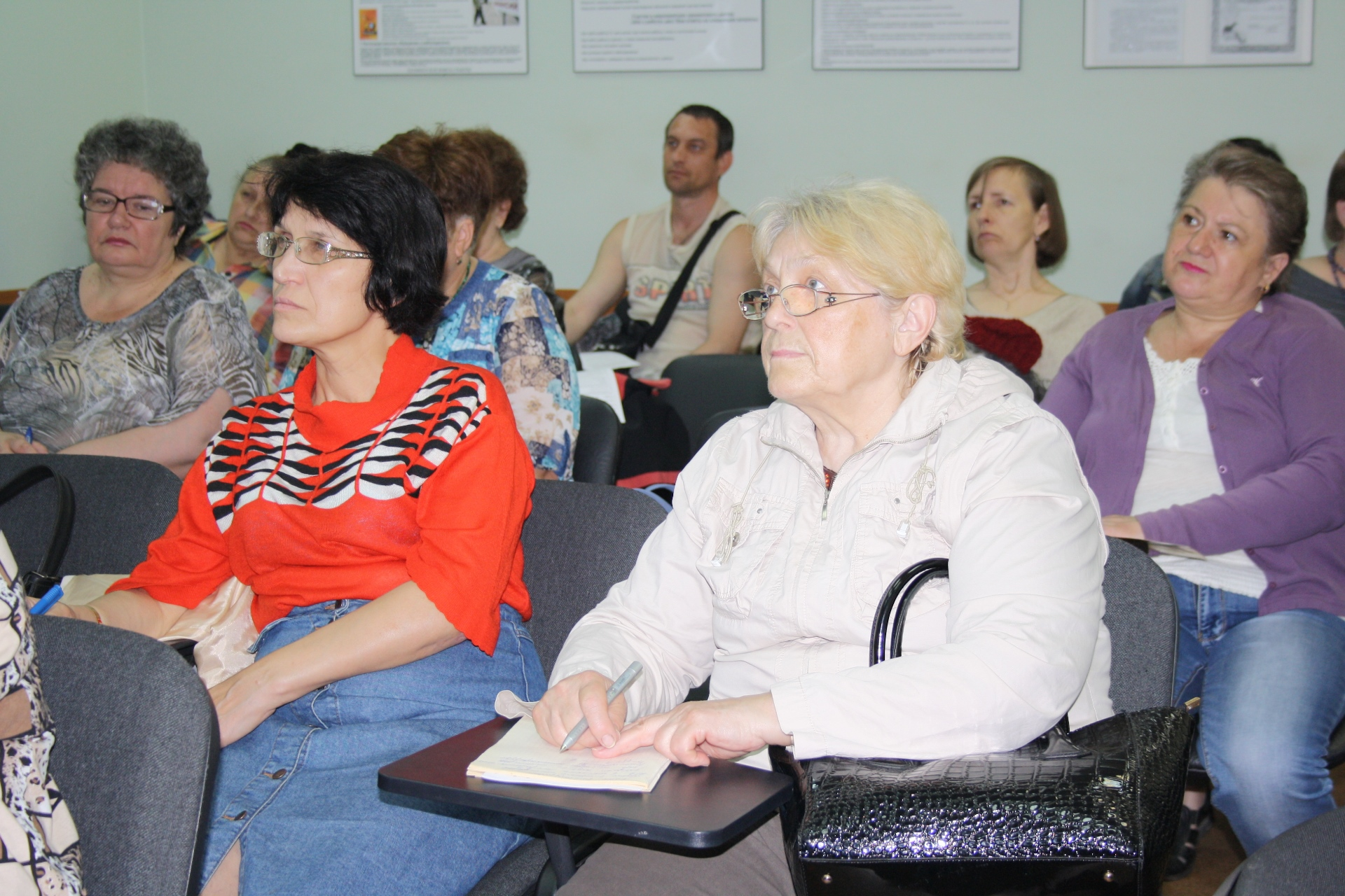 Курс лекций повышения финансово-юридической грамотности для пенсионеров и людей с ограниченными возможностями здоровья